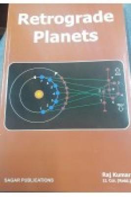 Retrograde Planets Rs 200 Lakshmi Book Store
